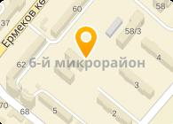 """Торговая марка """"МОРОЗКО"""""""