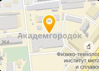 """ЧП """"Алексмаг"""""""