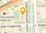 ГАСТРОНОМ, ЗАО