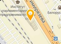 ИСМ Центр, ООО