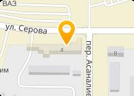 Вимаксплюс, ООО