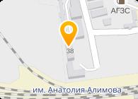 Стальканат-Силур ПО, ЧАО ОФ (Запорожский филиал)