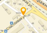 Украинская Дилинговая Компания, ЧП