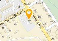 Индом, ООО