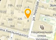 Стардуко, ООО