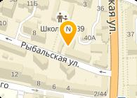 Украинская софтовая компания, ООО