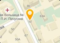 ПРОДУКТЫ ЧП НЕМИРОВСКИЙ Е. С.