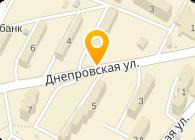 ВКУСняшка, компания