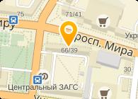 Компания Itex east capital ltd., ООО