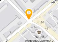 Кухонка, Компания