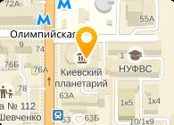 Проф-Кухня, Интернет-магазин