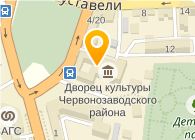 Инкомсервис, коммерческий центр, ООО