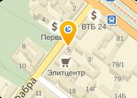 Днепр Комфорт Днепропетровск, ЧП