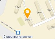 ООО СТРОЙГАРАНТ