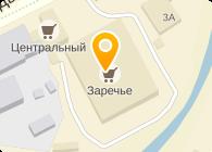 МАГАЗИН ГОРЯЩИХ ПУТЁВОК