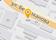 Строй Ком City,ТОО