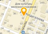 Sunduk (Интернет магазин), ТОО