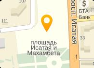 MGD Suntent Atyrau (МГД Сантент Атырау), ТОО