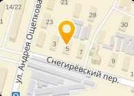 интернет-магазин <Косметичка>