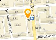 ИП Байкокшинов, Алматы