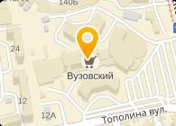 Одиссей-промснаб, Компания