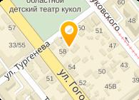 Рокада Запорожье, ООО