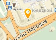 ЭКО лайн – Украина, Представительство
