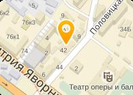 Свечной завод Пламя, ЧП