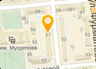 Термо Кинг в Алматы, ТОО