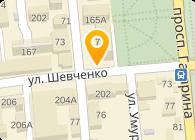 LBH Kazakstan (ЛБШ Казахстан), ТОО