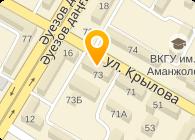 "Рекламное агенство ""ЦЕНТР"""