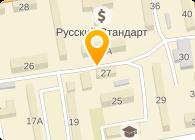Фирма Системосервис, ООО