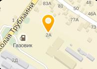 Арсенал ВКП, ООО