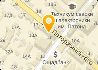 ДЗМИ, ООО (Днепропетровский завод металлических изделий)