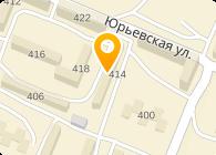 Электролитсервис, ООО