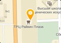 ООО АЛЬФА-КБ