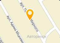 Иванишин А.А., СПД
