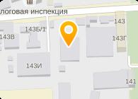 Кварта, ООО