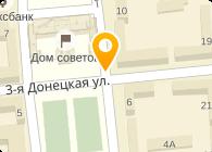 Линкор, ООО
