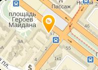 Поковка-Профи, ООО