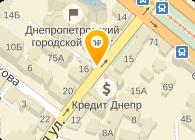 БОФ груп, ООО
