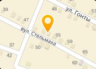 Золотой квартал, ЧП