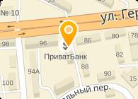 Представительство на Украине Имвал, ЧП (Імвал, ПП)