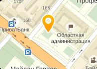Альфа-Пром, ООО