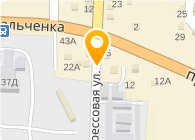Метагор - Днепропетровск, ООО