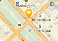 УГМК Чернигов, ООО