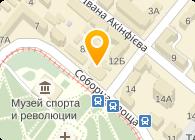 Новая Сталь, ООО