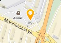 Сталекс, ТД