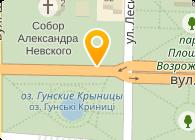 Залисный А., ЧП