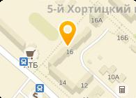 Интерсталь МЦ, ООО